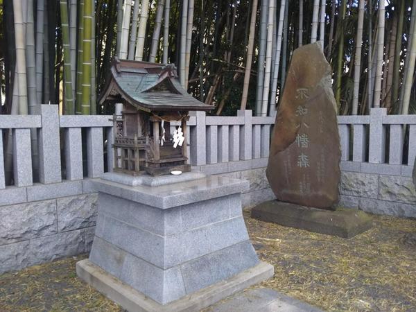 【昭和の怪奇事件】千葉県屈指の怪奇スポット「八幡の藪知らず」にニセモノが存在していた