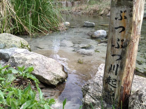 Butsubutsu_river