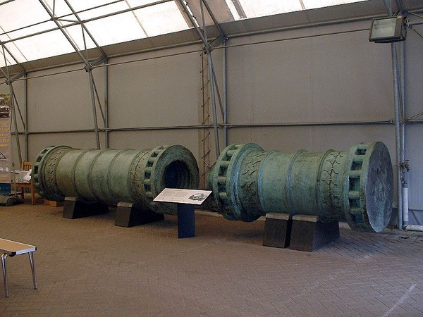 800px-Great_Turkish_Bombard_at_Fort_Nelson