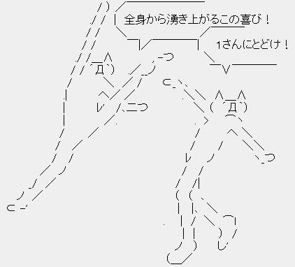 CropperCapture[9]