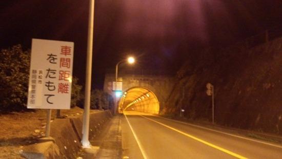 本坂トンネル