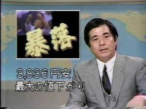1990年代の「この世の終わり」感って凄かったよな