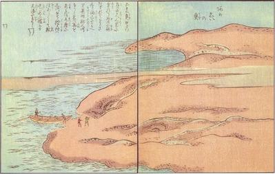 ShunsenAkaeinouo