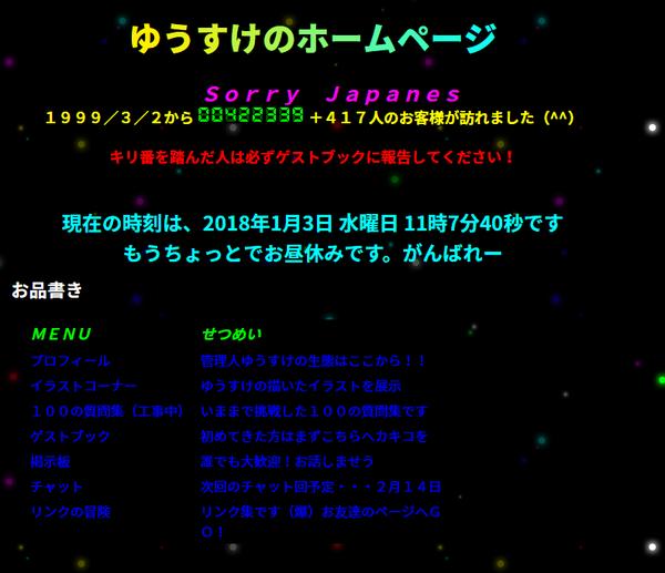 b248b3b3e7ca7291036f0a0401520ecf