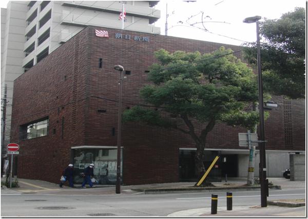 Hanshin_Bureau