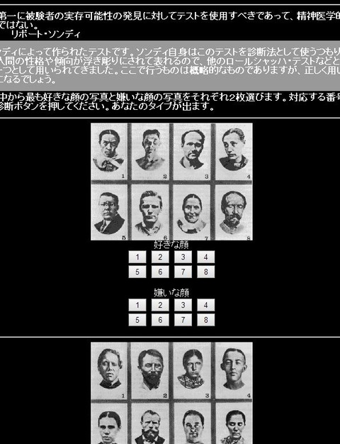 CropperCapture[8]