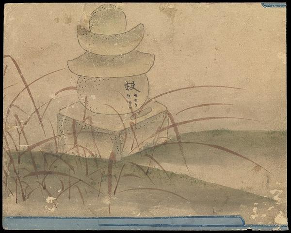 kusozu-death-of-noble-lady-1
