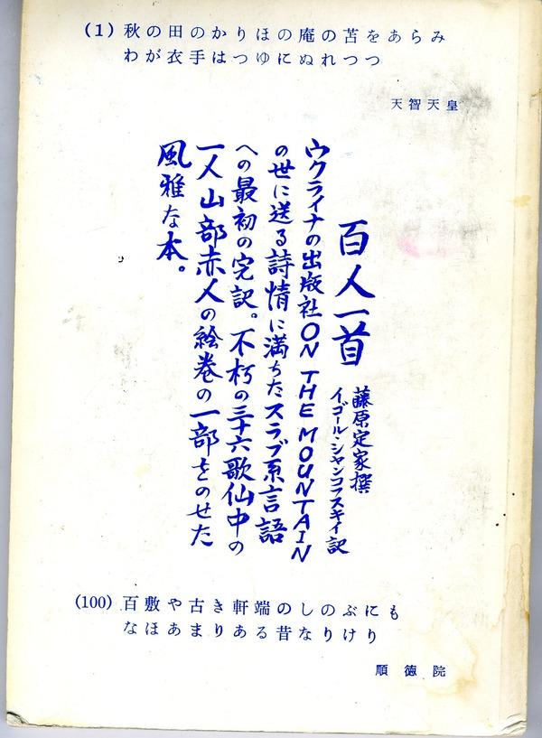 120-2