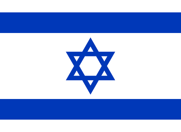 660px-Flag_of_Israel.svg