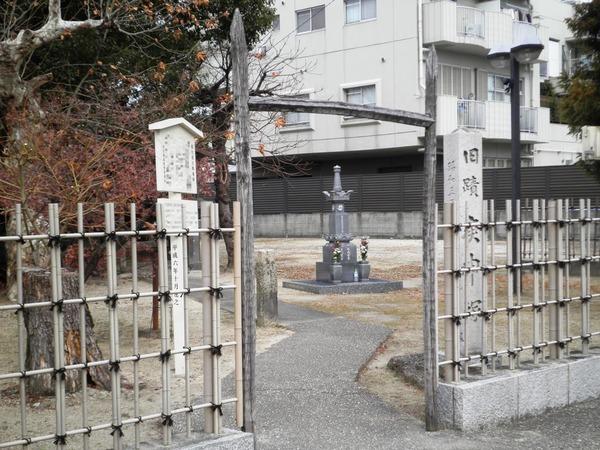 Inōgahara_Battlefield