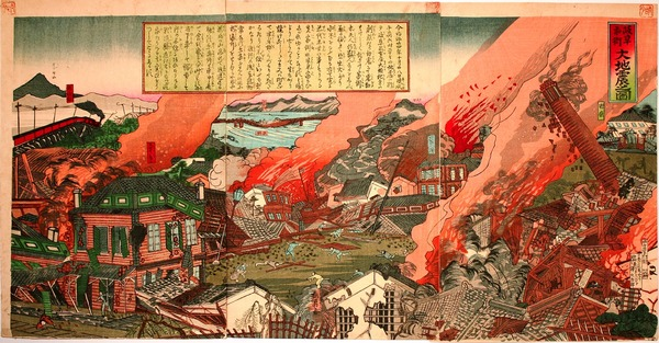 Gifu_City_Destroyed_by_Earthquake