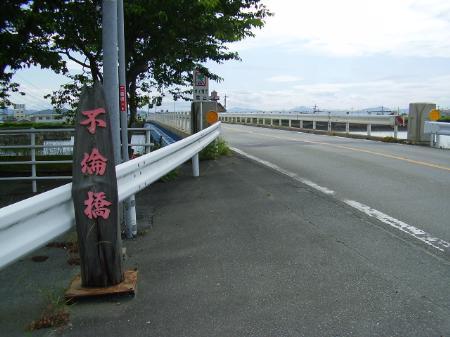 28c4e702
