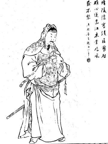Sun_Jian_Qing_dynasty_illustration