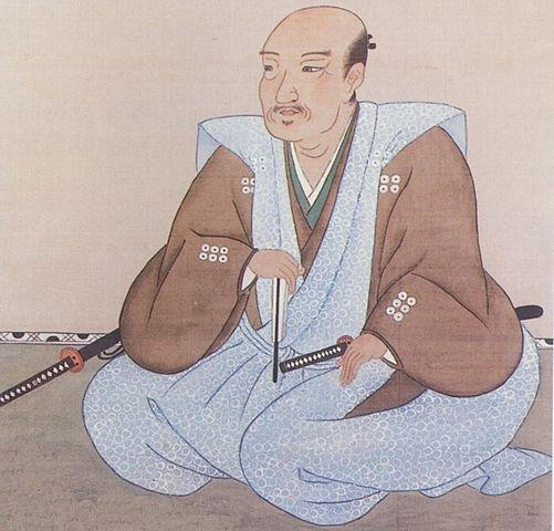 501px-Sanada_Yukimura