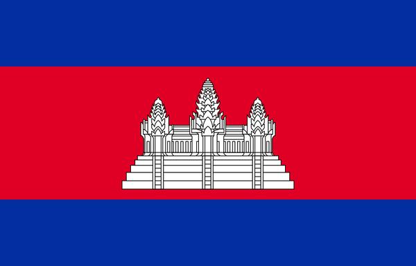1280px-Flag_of_Cambodia.svg