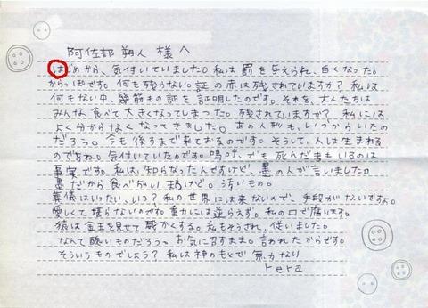 405-3