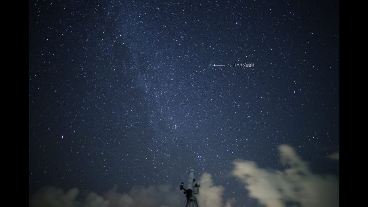 不思議.netアンドロメダ銀河が地球に近づいた結果wwwwwwwwwwwwおススメ記事ピックアップ(外部)おススメサイトの最新記事コメント