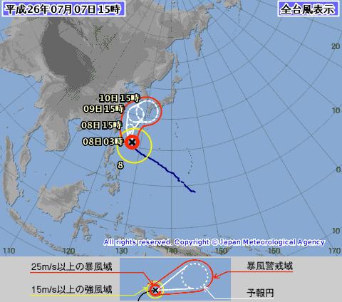 ah_typhoon