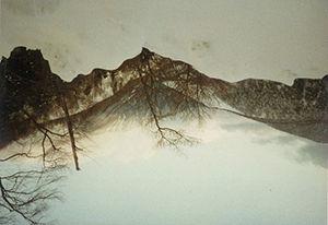 不思議な山