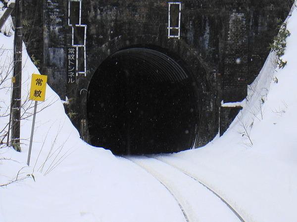 800px-Jōmon_tunnel02