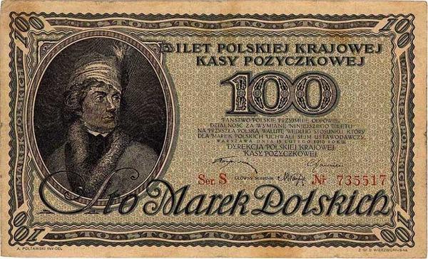 ポーランド・マルカ