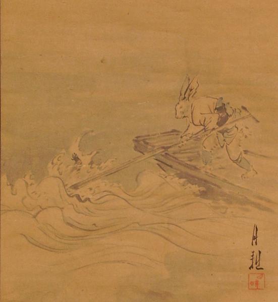 katikatiyama