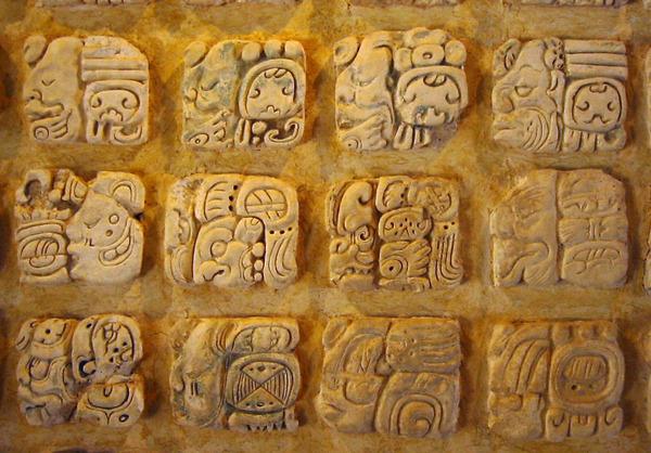 Palenque_glyphs-edit1
