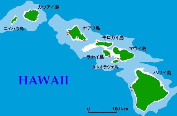 HawaiiBase