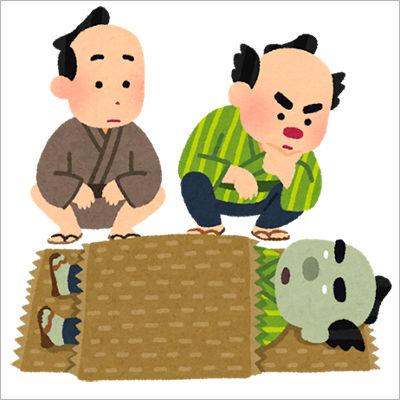 rakugo_sokotsunagaya
