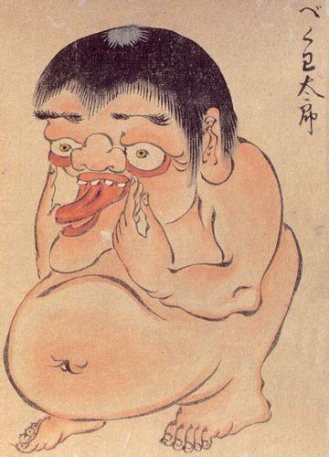 Oda_Bekuwa-Taro