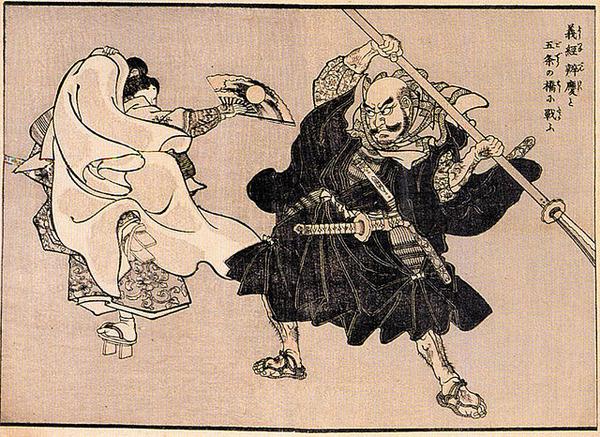 640px-Kuniyoshi_Utagawa,_Heroes_of_china_and_Japan_3