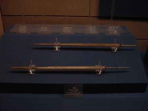 秦のクロムメッキ剣