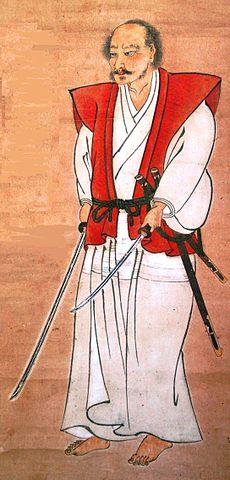 230px-Miyamoto_Musashi_Self-Portrait