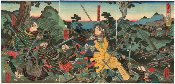 Battle_of_Nagashima