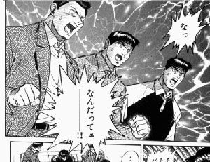 MMRマガジンミステリー調査班 2 (少年マガジンコミックス)
