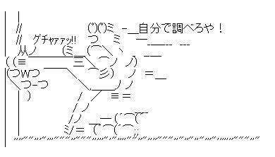 CropperCapture[25]