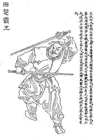 331px-Xiang_Yu