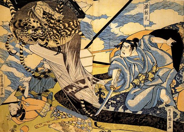 Kuniyoshi_Utagawa,_Minamoto_Yorimitsu_also_known_as_Raiko