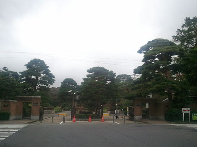 640px-Yahashira_Cemetery_Entrance
