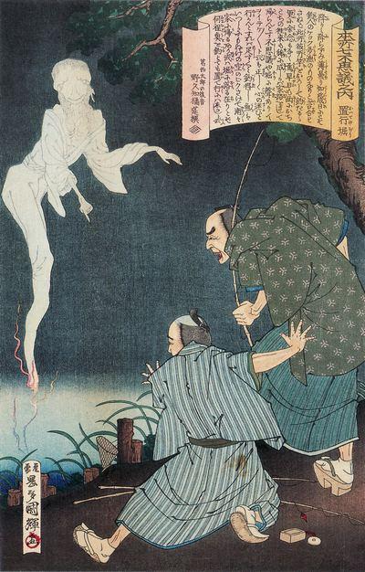 Kuniteru_Honjo-nana-fushigi_Oitekebori