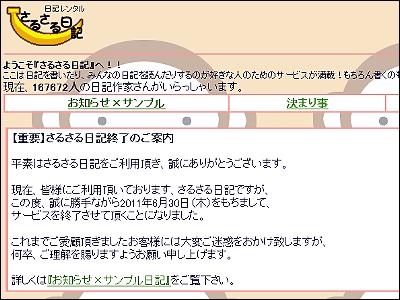 7f84c14e