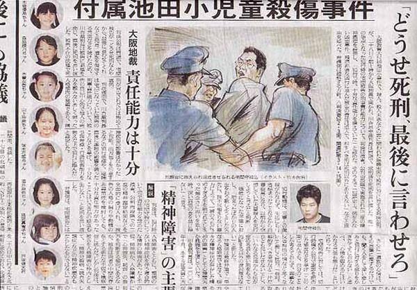 彡(^)(^)「どうも死刑にしてくれてありがとう!」