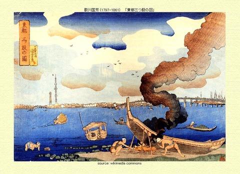浮世絵 東京スカイツリー