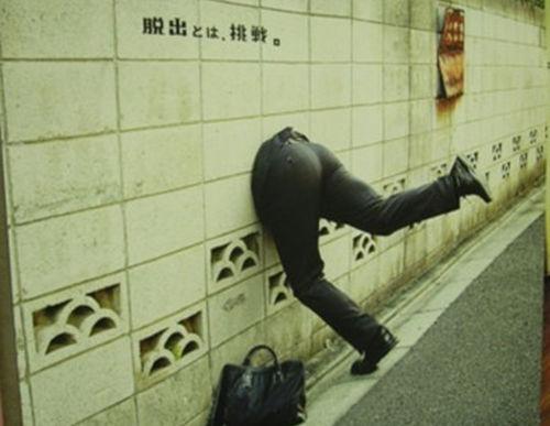 物理的に壁を抜けるのって