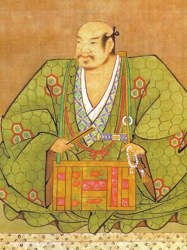 Azai-Nagamasa