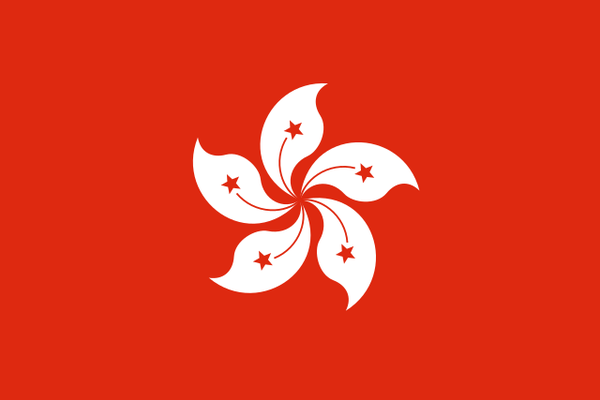 640px-Flag_of_Hong_Kong.svg