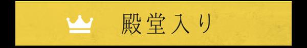 fusigi-7