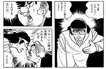 kuro-nn