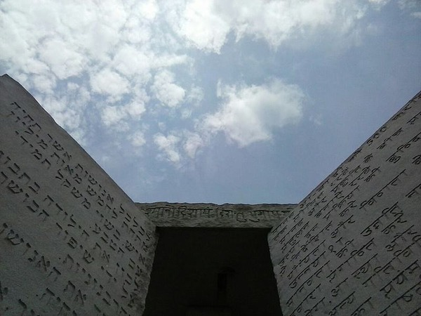 Georgia_Guidestones_11