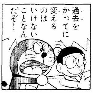 image013--